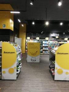 Arcaplanet per shop Avigliana