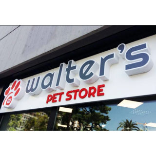 Joe Zampetti Walter's Pet Store